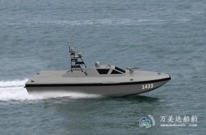 3A1433 (Vague) Catamaran Offshore Unmanned Surface Vehicle