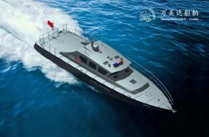 3A1457 (Iron Wing) Coastal Super High-speed Patrol boat