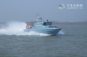 3A1459(Rattlesnake)Super-high-speed Monohull Patrol Boat