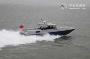 3A1459c(Cheetah)Super-high-speed Monohull Patrol Boat