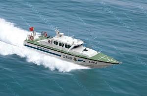 3A1462b (Stream III) Frontier Patrol Boat