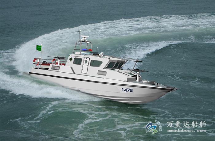 3A1475(Falcon)Coastal High-speed Patrol Boat