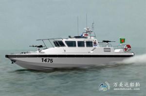 3A1475e(Falcon II)Coastal High-speed Bulletproof Patrol Boat