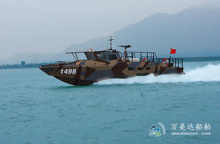 3A1498 ( Megalodon) Coastal High-speed Interceptor Boat