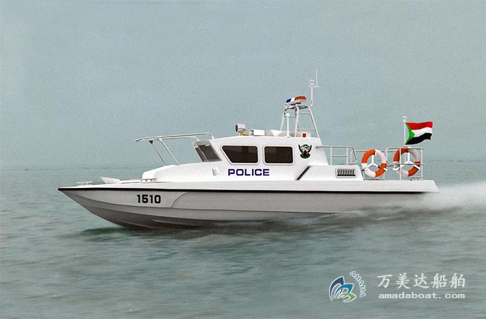 3A1510 (Sudan) High-speed Patrol Boat