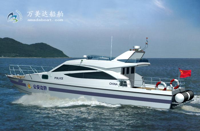 3A1559b (Pioneer)Coastal Police Patrol Boat