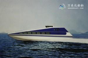 3A1566(Mountain City)Wave-suppression Trimaran Commuter Boat