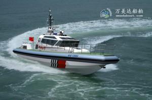 3A1580 (Lion) Maritime Rescue Boat