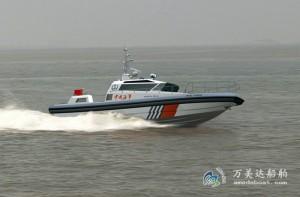 3A1580c (Lion III)Oil field Traffic Support Boat