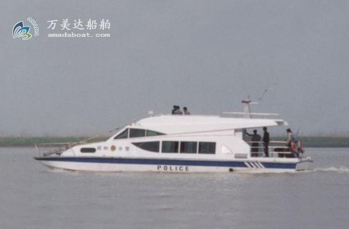 3A1600 (Taihu Lake) Wave-suppression Trimaran Commuter Boat
