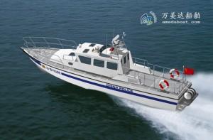 3A1600 (Jing Wu) Police Service Boat