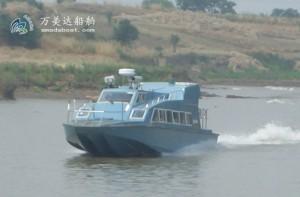 3A1609(King Yu)Wave-suppression Trimaran Commuter Boat