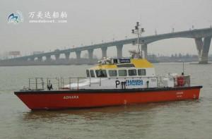 3A1649 (Pioneer) Coastal Pilot Boat