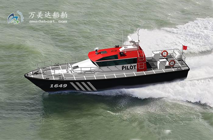3A1649c (Pioneer II) Coastal Pilot Boat