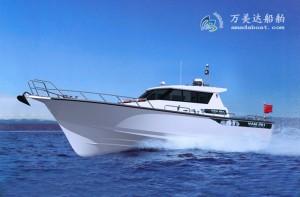3A1679(Sea Gull) Pleasure Fishing Vessel