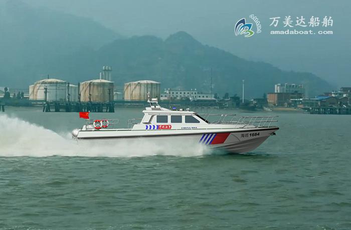 3A1684 (Valiant CavalryII) Inshore High-speed Patrol Boat