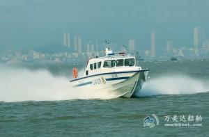 3A1700 (Magic Cudgel)Super-high-speed Patrol Boat