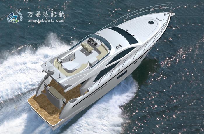 3A1731 (Swan) Coastal Luxury Yacht