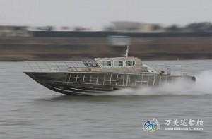 3A1769b (Hunting Fork II) Coastal High-speed Patrol Boat