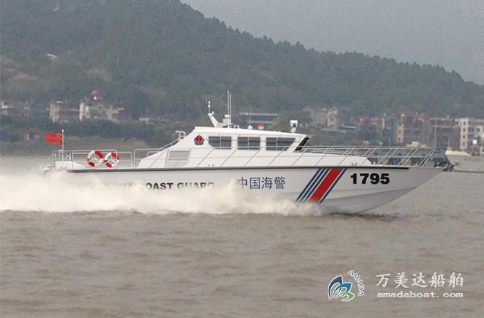 3A1795b (Hunting Fork) Coastal Super High-speed Patrol Boat
