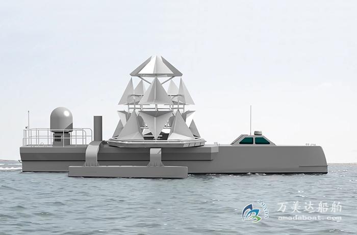 3A1800 (Zhan Jiang) Trimaran Unmanned Target-vessel