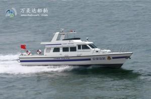 3A1807b (Zhang Wu) Coastal Traffic Boat