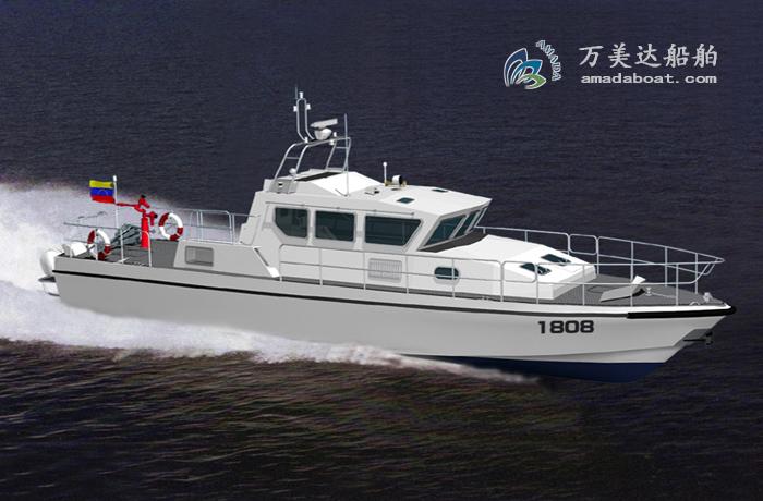3A1808 (Flying Tiger)Coastal Police Boat