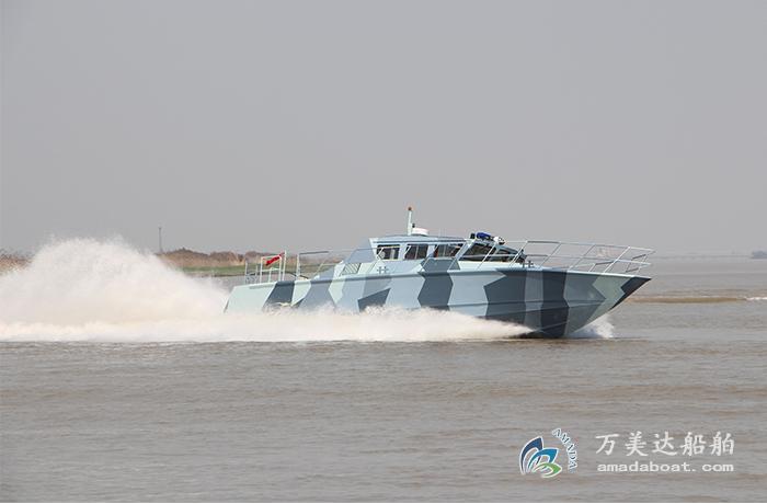 3A1809 (Hurricane II) Coastal Super-high-speed Patrol Boat