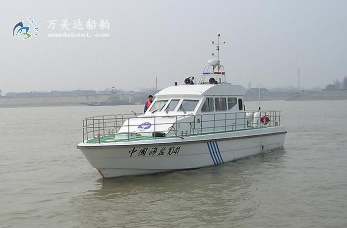 3A1810(Raptor)Monohull Patrol Boat