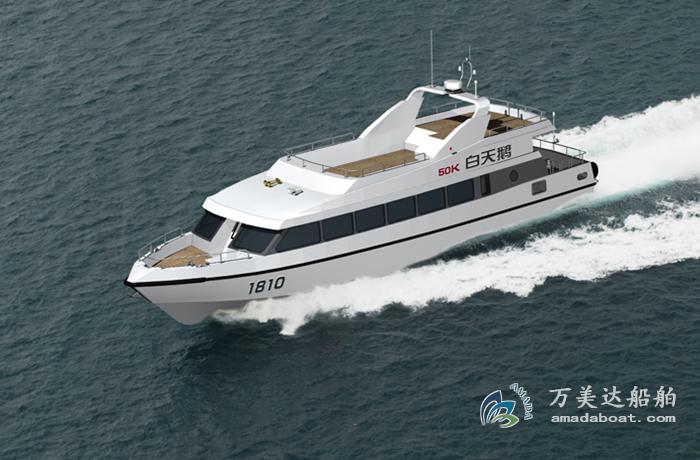 3A1810f (White Swan)50 passengers Coastal Passenger Boat