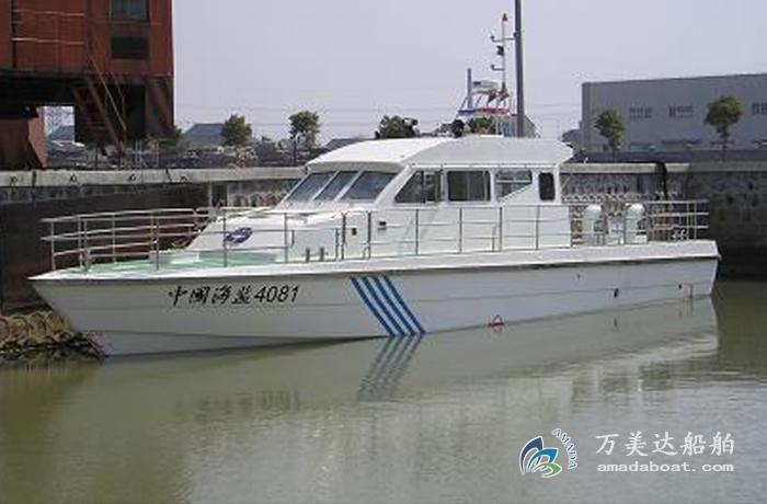 3A1810j(Zhen Hai)Coastal Law Enforcement Boat
