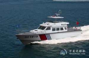 3A1819 (Solar Wind) Maritime Patrol Boat