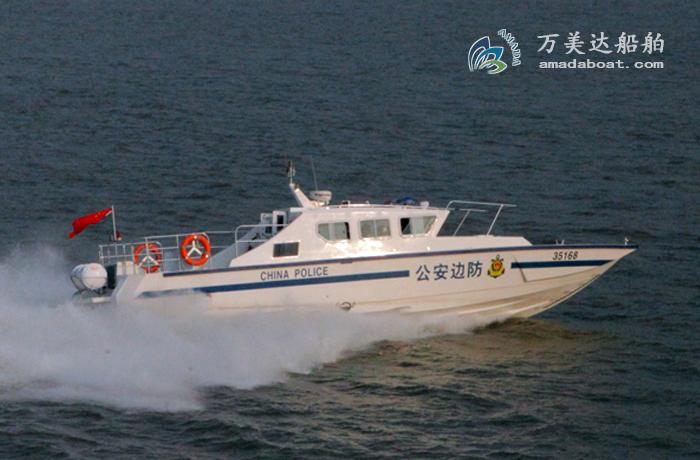 3A1826b (Javelin II) CoastalSuper-high-speed Patrol Boat