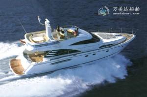 3A1830 (Roselle) Coastal Luxury Yacht