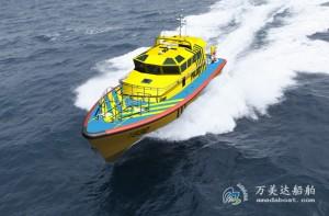 3A1832b(White Whale II)High-speed Pilot Boat