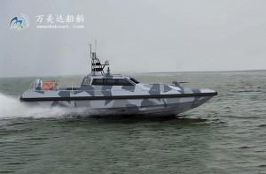 3A1855b (Billhead Shark II) High-speed Patrol Boat
