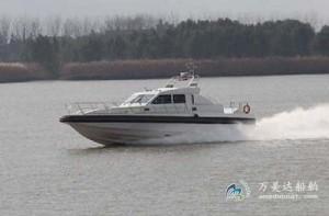 3A1863d(Albatross) Coastal High-speed Patrol Boat
