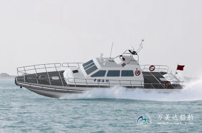 3A1863e (Cyclone) High-speed Coastguard Vessel