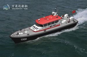 3A1900 (Si Nan) High-speed Pilot Boat