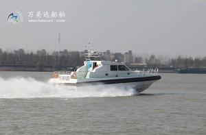 3A1918(Albatross II) Coastal High-speed Patrol Boat