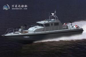 3A1951(Hunting Hawk)Coastal High-speed Patrol Boat