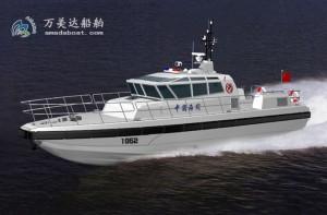 3A1952b(Jing Wu) Coastal High-speed Patrol Boat