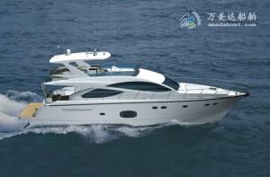 3A1976(White Swan) Coastal Luxury Yacht