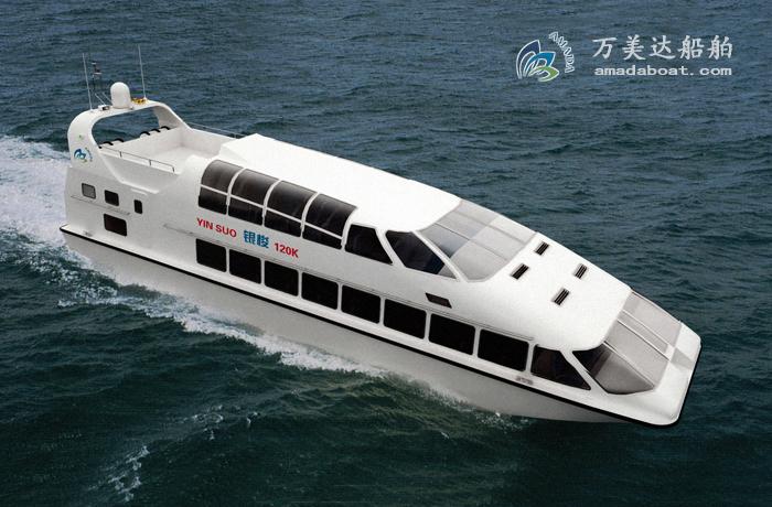 3A1980 ( Silver Shuttle )Wave-suppression Trimaran Passenger Boat