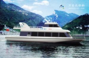 3A1981 (Golden Lake) Monohull Sightseeing Boat