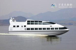 3A1983b (Silver Shuttle II) Wave-suppression Trimaran Passenger Boat