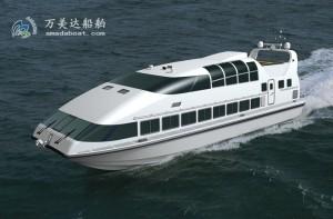 3A1983c (Silver Shuttle III) Wave-suppression Trimaran Passenger Boat