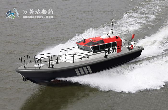 3A2000 (Sailing II) High-speed Pilot Boat