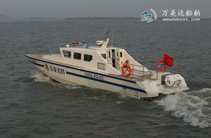 3A2002(Sky Runner)Coastal High-speed Patrol Boat