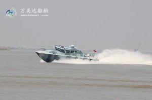 3A2002b(Sky Runner II)Coastal High-speed Patrol Boat